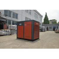 China Air Cooling Variable Frequency Screw Air Compressor 11KW 15HP with CE / ISO / SGS wholesale