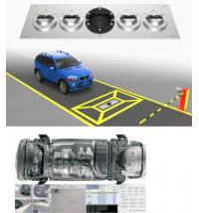 China Under Vehicle Surveillance System , Under Car Security Scanner DC 24V 3A wholesale