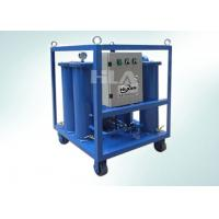 China Multi Level Filter Portable Oil Filter Machine Portable Oil Filtration Systems wholesale