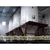 China Coffee Powder Pressure Spray Drying Machine on sale