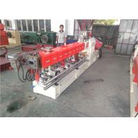 China Co Rotating Parallel Double Screw Extruder For Pp Calcium Carbonate Filler Masterbatch wholesale