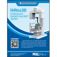 Buy cheap Highest Technology Cone Beam Dental Computed Tomography Super - Fast Speed from wholesalers