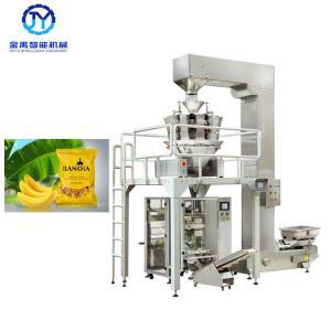 China SS304 2.5kw Banana Chips Vertical Packing Machine wholesale