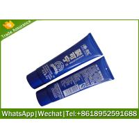 China 80g cosmetics tube ,cosmetic tube,empty cosmetic tube ,cosmetic tube package,hand tube package wholesale