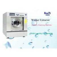 Buy cheap Hotel Laundry Equipment 304 Stainless Steel Fully Automatic Washing Machine from wholesalers