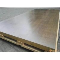 China Medals Solid Copper Sheet C26000 Brass Plate 1000*2000mm Lamps Zippers wholesale