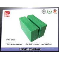 China Green POM Sheet with Excellent Machinability wholesale