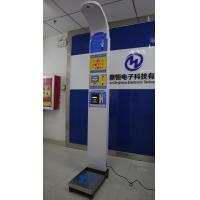 Quality Body BMI Height And Weight Measurement Instrument AC110V - 220V Input Voltage for sale