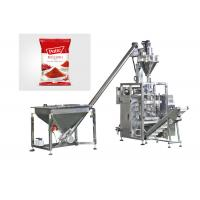 China Pouch Seasoning Vertical Flow Pack Machine With Screw Weighing High Sensitivity wholesale