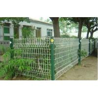 China Residential Fence wholesale