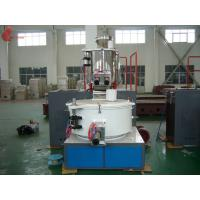Quality Self - Friction Vertical high speed dispersion mixer Electric heating For Plastics Mixing for sale