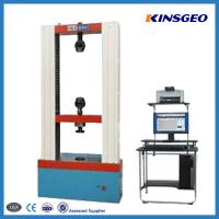 China Double Pole Pull Testing Equipment Compressive StrengthTesting Machine with speed 500mm/min wholesale