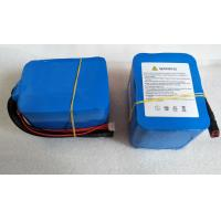 China 13.2V 10Ah High efficiency 26650 Lifepo4 Battery Pack 4S4P with A123 26650 2500mAh cell,12V10Ah battery pack wholesale