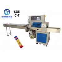 China Central Sealing Auto Food Packaging Machine , Spaghetti Pasta Packaging Machine wholesale
