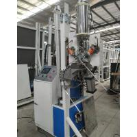 Buy cheap Double Glazing Automatic Desiccant Filling Machine from wholesalers