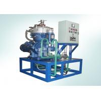 China Disc Type Marin Centrifugal Oil Purifier For Heavy Fuel Oil , Diesel Oil wholesale