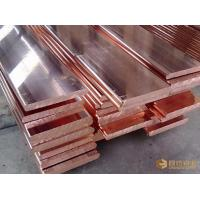 China Tin Plated Copper Flat Plate Platoon Low Resistance Difference Resistivity wholesale