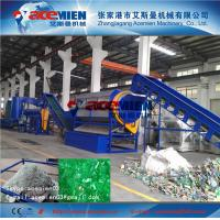 Quality plastic bottle recycling machine,pet bottle crushing washing drying recycling line  for sale