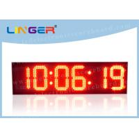 China High Brightness Led Digital Clock Display For Outdoor 88 / 88 / 88 Format 12Kgs wholesale