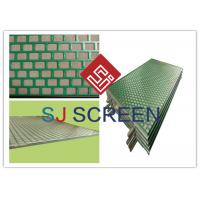 China 2000 48- 30 PWP Steel Frame Screen / Oil Filter Vibrating Screen 2-3 Layers wholesale