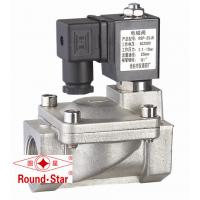 "China Stainless 2 Way Solenoid Water Valve , 3/8"" Electric Solenoid Valve For Water wholesale"