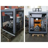 Quality Screw Type 37KW Oil Free Air Compressors / Industrial Oilless Air Compressor Machine wholesale