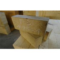 China Industrial Furnace High Alumina Refractory Brick Dry Pressed Block on sale