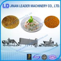 China High Quality Nutrition Rice process line wholesale