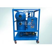 China SVP Transportable Transformer Oil Purifier Machine On Line Work Single Stage wholesale