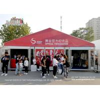 China Aluminum Tents for Soccer Ceremonies, Sport Event Tent for Sale, Outdoor event marquee sports tent wholesale