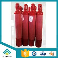 China Sell High Quality Speciality Gases wholesale
