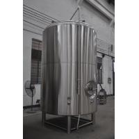 China Hotel BBT Brewery Equipment Stainless Steel Beer Tank 80HL 380V wholesale