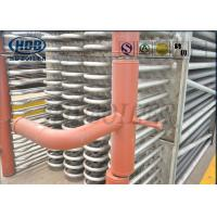 China Boiler Economizer Bare Tube Type Stainless Steel With Headers  SCR System Recovery Flue Gas wholesale