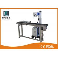 China Fly Online Fiber Laser Marker Machine For Metal Buttons ,  LED Light Bulb , Memory Card wholesale