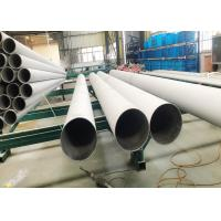 China Din 17750 / Din 17751 NiCr22Mo9Nb Inconel 625 Nickel For Sea Water Application on sale