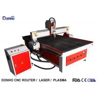 Buy cheap Red Color CNC Router Wood Carving Machine , Industrial CNC Router Table from wholesalers