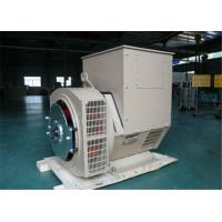 China 12.5kva Single Phase Brushless AC Generator Alternator For Cummins Generator Set wholesale