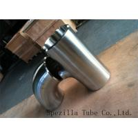 China SF1 Polished Stainless Valves And Fittings for pharmaceutical equipment wholesale