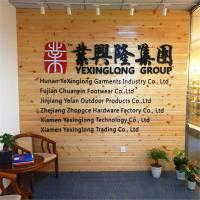 YEXINGLONG GROUP LIMITED