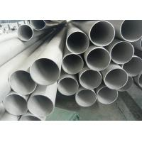 China DN200 Stainless Steel Seamless Pipe, S34700 / S34709 Industrial Pipes wholesale