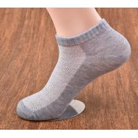 Buy cheap Leisure Fun Ankle Length Socks / Knitting Women's Colored Ankle Socks Anti Slip from wholesalers