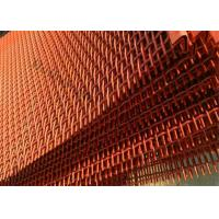 China 65MN Woven Quarry Screen Mesh For Separating Rocks Stone Coal Gravel And Sand wholesale