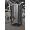 China Stainless Steel Bright Beer Tank  Beer Serving Tank Bright Beer Vessel wholesale