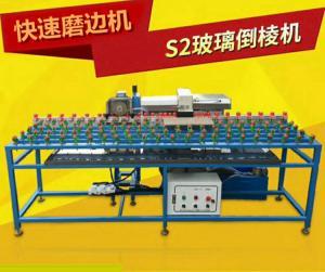China 3.1kw Integrated 1800mm*2500mm Glass Edging Machine wholesale