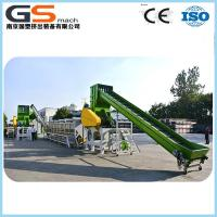 Quality pet bottle flakes recycling machine with high efficiency for sale