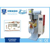 China Automatic Numerical Control MF DC Spot / Projection Welding Machines for Metals wholesale