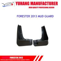 Buy cheap 4pcs / Set Auto Bumper Guards 48 * 24 * 23cm Size 2013 - 2016 D017 Model from wholesalers
