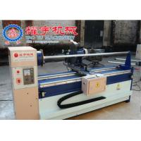 Buy cheap Multiple blade slitting machine from wholesalers
