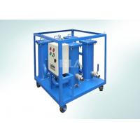 China Five Stages Filtering Portable Oil Purifier Machine , Oil Impurity Removing wholesale