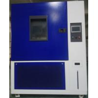 Buy cheap -70 Degree High And Low Temperature Humidity Test Chamber 1000 L Water Cooled from wholesalers